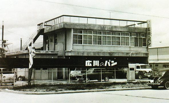 株式会社ピーターパン当時の工場外観写真