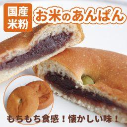 12月の新製品は米太郎シリーズ♪