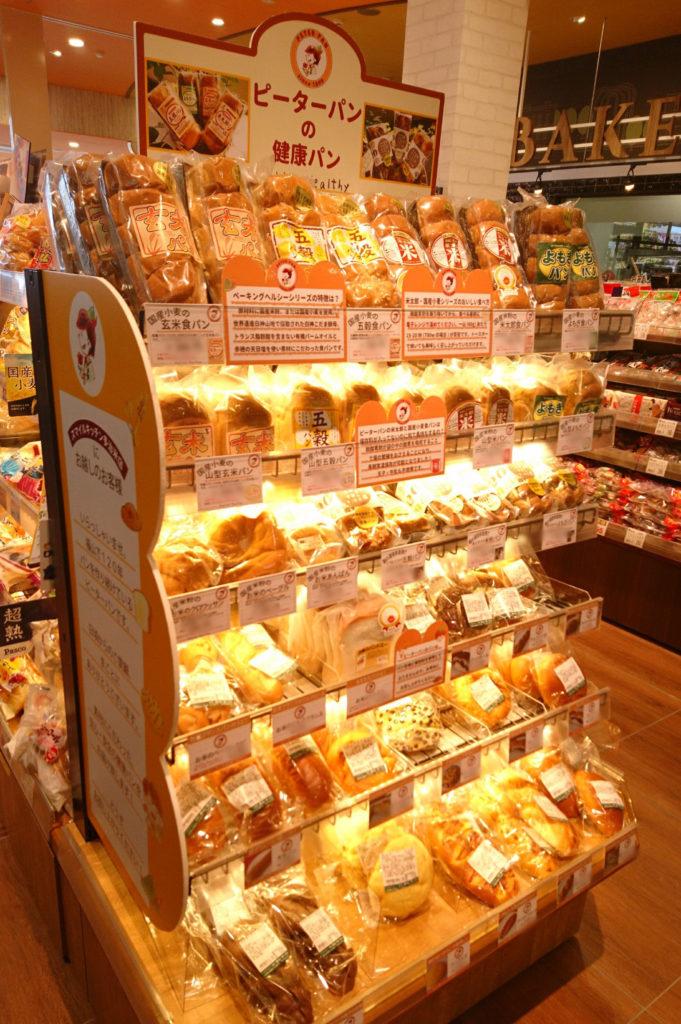 ピーターパン売り場イメージ